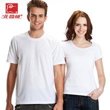 北极绒 纯色短袖T恤 吸湿排汗 超透气 男女情侣款图片