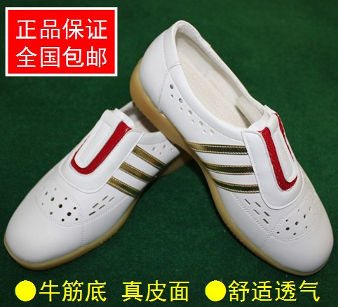 Longevity brand CS-105 sneakers such as bar such as rod end of top grade leather/tendon