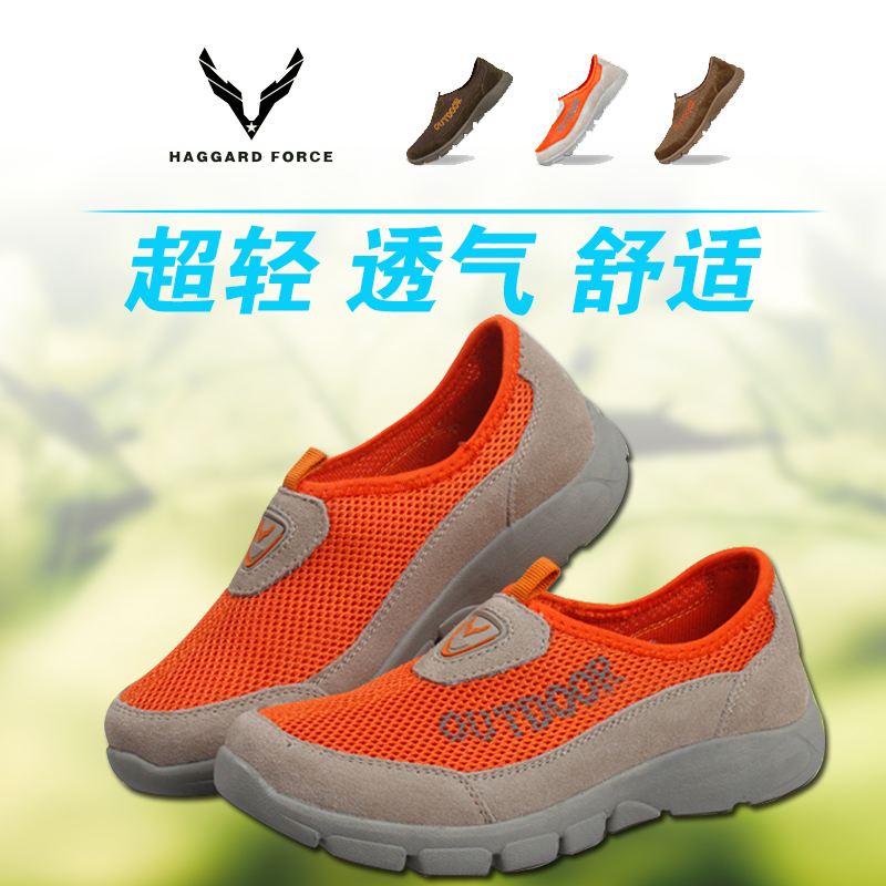 4.28 team gathered wild Eagle leather outdoor hiking shoes for men and women the City Garden shoes
