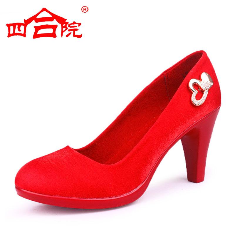 正品【四合院】老北京布鞋 2013新款女鞋红色高跟礼仪结婚鞋39299