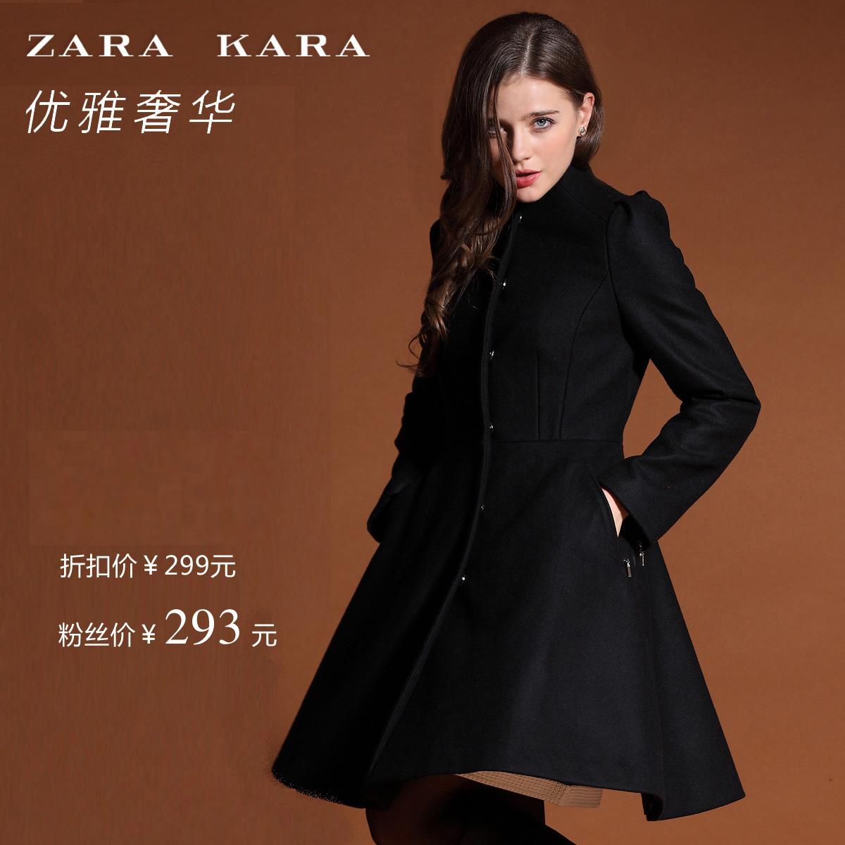 Zara Пальто Купить
