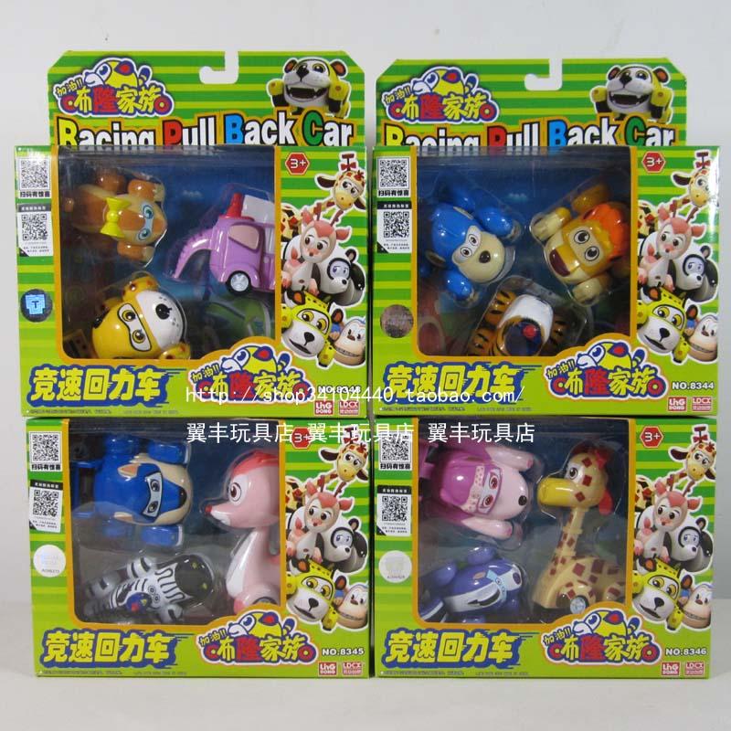 Инерционная игрушка для детей   8343