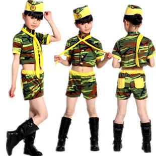 迷彩服演出服儿童 少儿军旅舞蹈服 迷彩夏季新款 表演服时尚