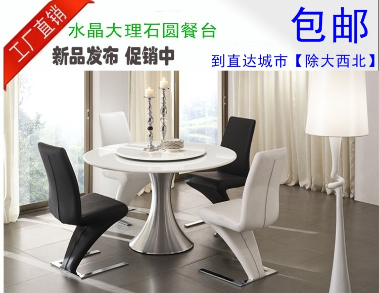 Стол обеденный Joy Hin D6016# Стиль минимализм Круглой формы