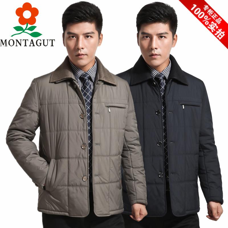 Куртка Montagu 1305 2013