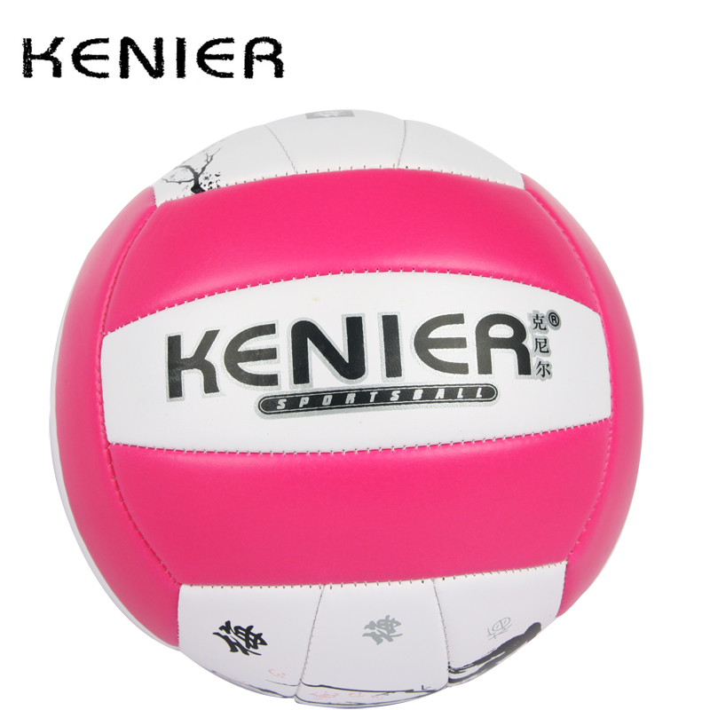 Glenn macneall genuine super soft volleyball volleyball-specific examination of volleyball training and competition volleyball for email VM-2821