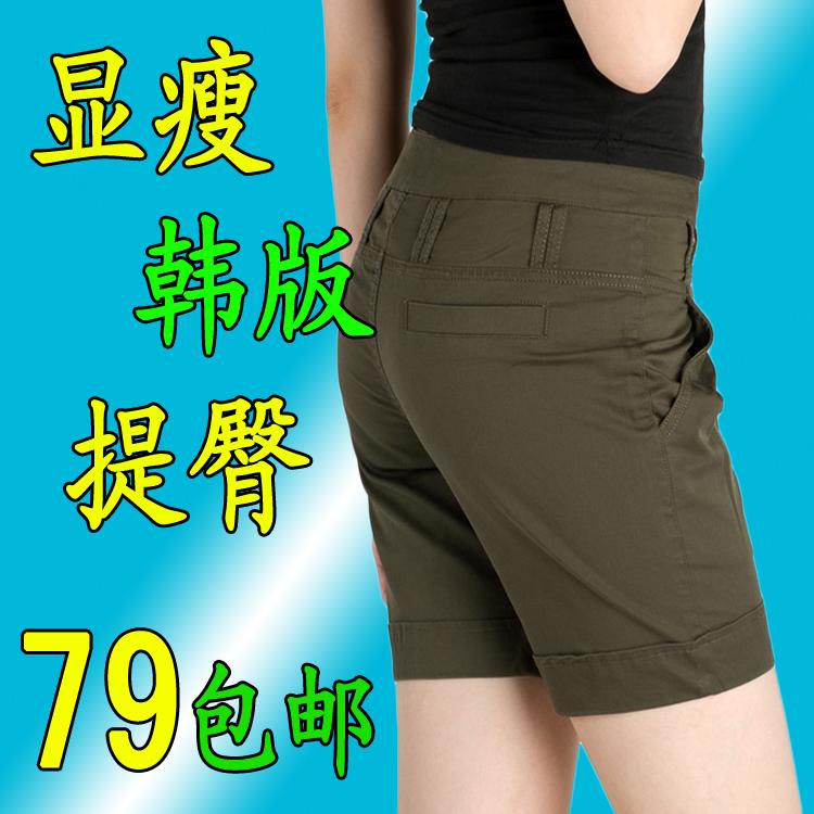 Женские брюки Maya Di MYD/8861 Шорты, мини-шорты Прямые Повседневный 2013 года, Весна 2013, Осень 2013 Тонкая модель Складки
