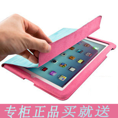 Apple чехол Exco New Ipad3