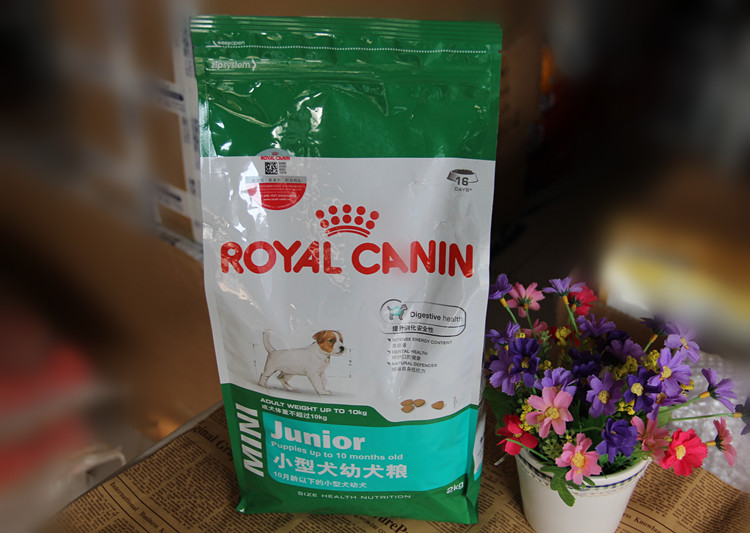 корм для собак Royal canin  APR33 2kg