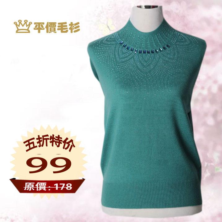 2013中老年女装秋装新款妈妈装毛衣长袖大码宽松针织衫羊毛衫打底