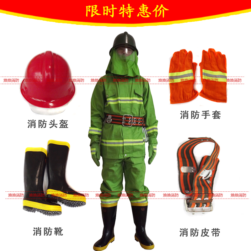 97 fire protection clothing fire fighting clothing fire for Fire sprinkler system cost calculator