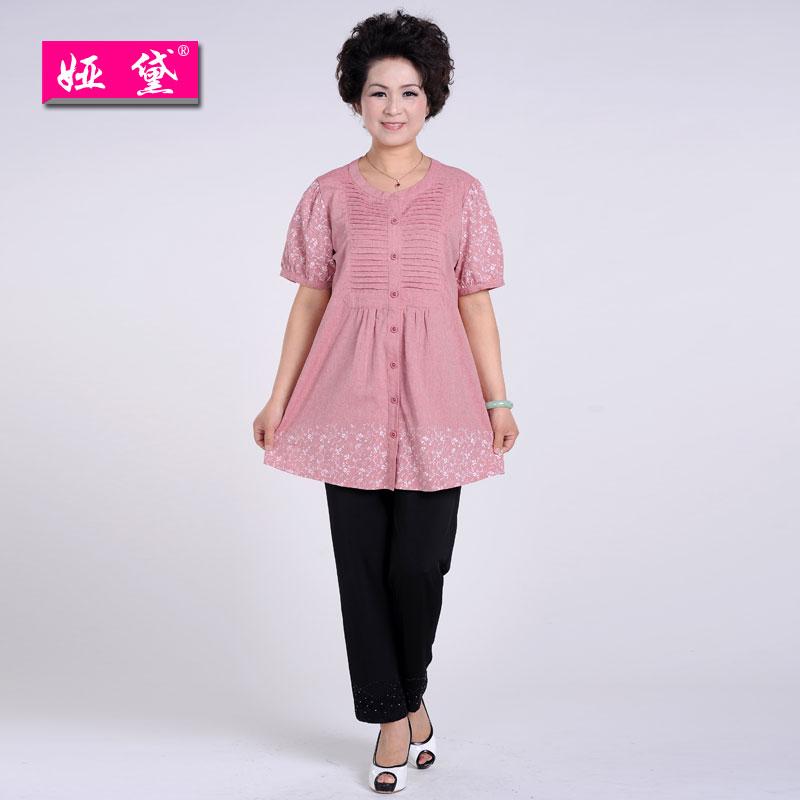 娅黛2013新品夏装时尚妈妈装花案圆领褶皱中老年女装短袖中年衬衫
