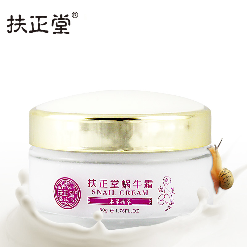 Snail cream emulsion cream moisturizing whitening anti-acne moisturizing cream acne Indian acne scar Freckle cream products