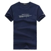 春夏新款男士短袖T恤纯色圆领潮男修身体恤韩版半袖青年打底衫