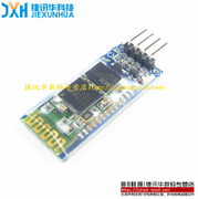 Arduino Wireless Bluetooth Serial Modules HC-06 From the Bluetooth Module Wireless Serial Communication