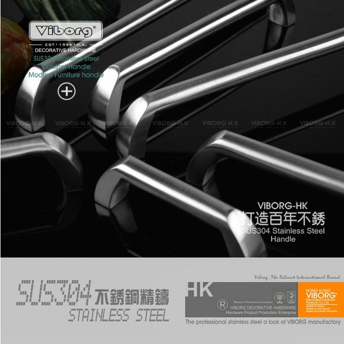 Дверная ручка Viborg  -HK 304 SV204-SS