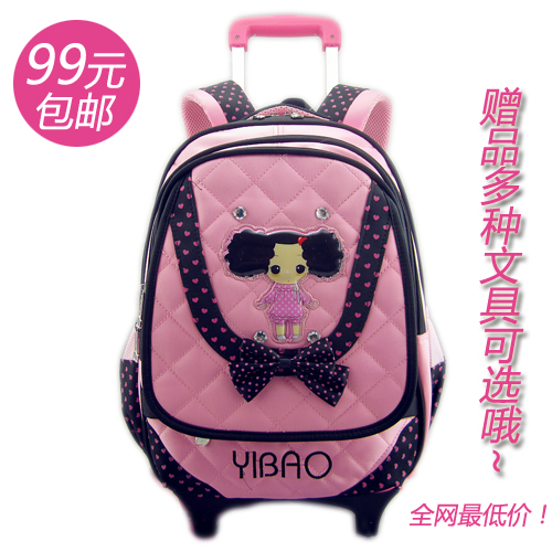 New email female primary school shoulder bags bag removable trolley bag Cartoon Doll children Korean version