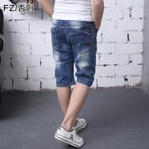 2016新款男童牛仔五分裤夏季儿童中裤 薄款中童七分裤 休闲短裤潮