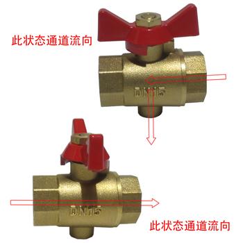 全铜太阳能排空阀 管道排空阀 手动排空阀 防冻防爆 全铜芯排水阀