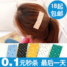 1823 Korean version of the popular ladies hair accessories headdress exquisite little dots BB clip hairpin top folder side folder