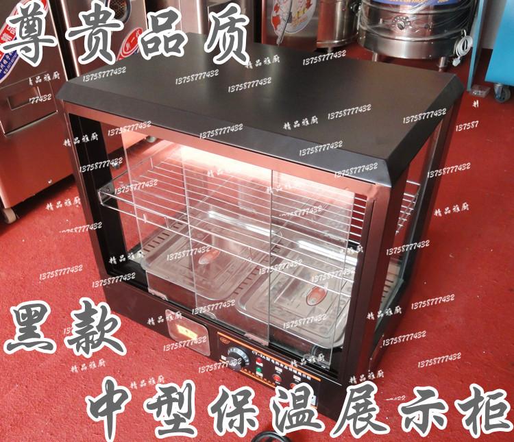 Витрина Новые площади изоляции двойная дверь кабинета среднего 2 изоляции дисплей продовольствия теплее витрина