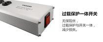 YAKARS 音响电源处理器 美标储能插座滤波器 滤波插座