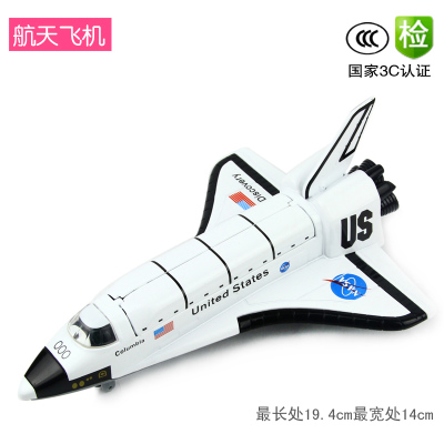 Alloy aircraft shuttle USA Quest simulation model aircraft alloy back of children's toys