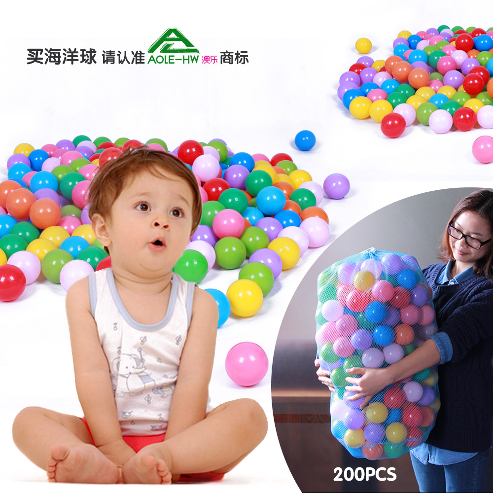 International Children ' s Day gifts for children baby baby toys o sea Chi Bobo ball tent 0-1-2
