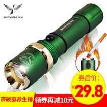 天火LED强光手电筒远射320米变焦户外家用可充电迷你骑行防水防身