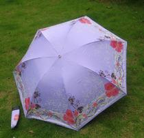 天堂伞遮阳伞防紫外线太阳伞铅笔伞3把包邮3623E柔情玫瑰