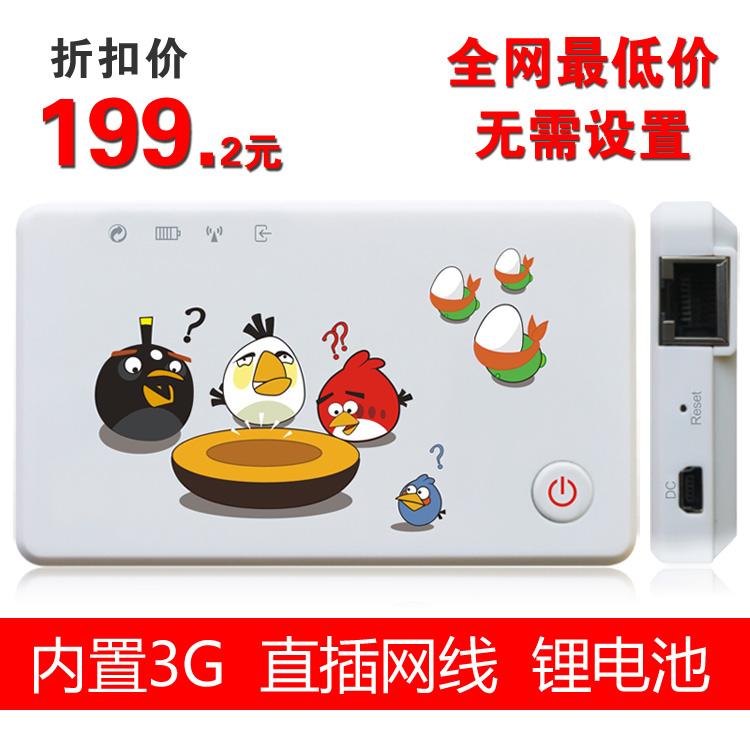 Беспроводной маршрутизатор 3G Joover  U2M 3G 3G SIM