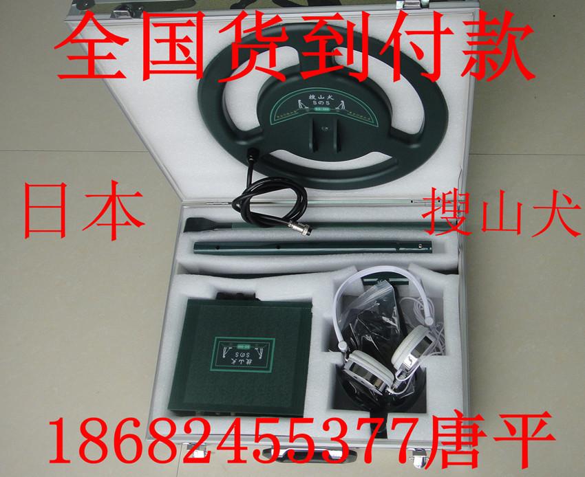 Металлоискатель Detector  10 10