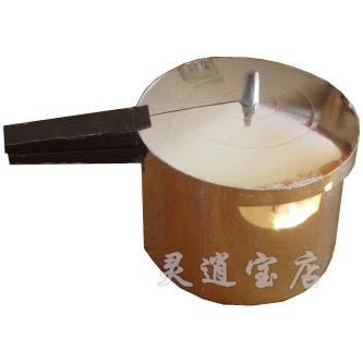 Paper mill paper paper paste pressure cooker silver thick bright card DIY religious ritual Baizu usage for offerings