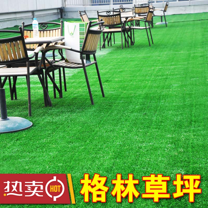 Simulation of Guangzhou wholesale artificial turf artificial grass fake grass green turf carpet kindergarten