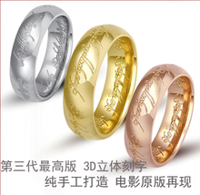 Lord of the Rings movie original female Supreme Lord of the Rings Men's Rings Gold Rings fashion jewelry lovers