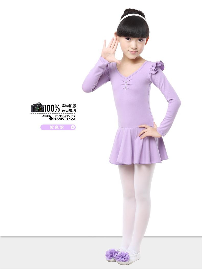 Детская одежда для танцев Осуществление новых детей в осень и зимняя одежда длинные латинского выступления балета одежды
