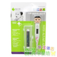 The baby couple ID - H007 cartoon combination thermometer forehead temperature measurement