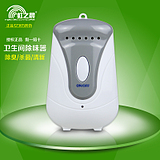 Promotional bathroom fresh deodorizes the air negative ion Air Purifier toilet smell-disinfection machine