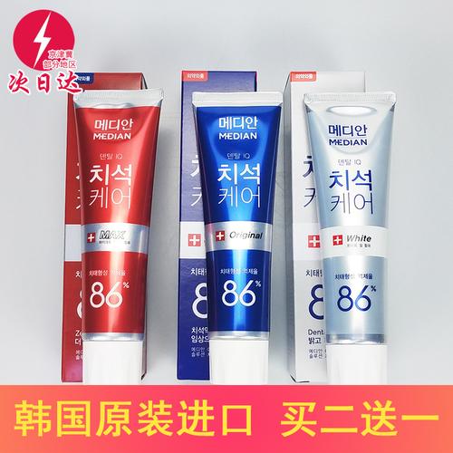 买二赠一韩国爱茉莉麦迪安86牙膏正品美白去口臭牙结石烟渍120克