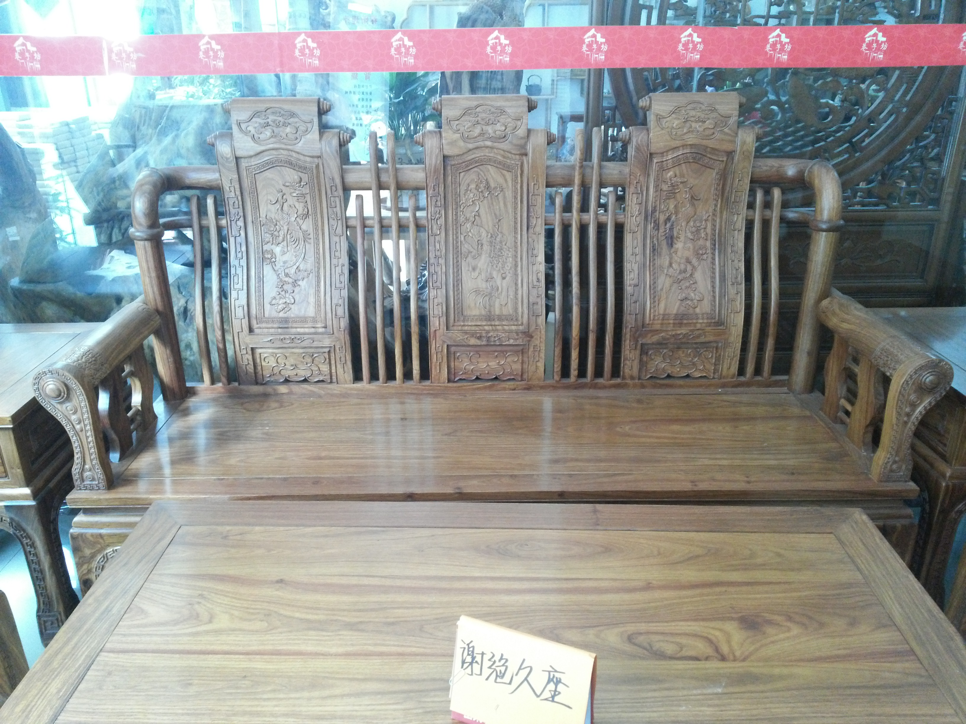 софа Direct furniture