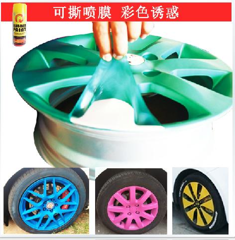 автоаксессуар Wheel spray membrane