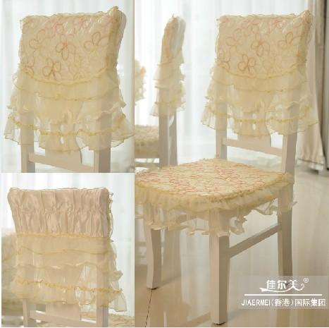 Чехол для стула Mu mu