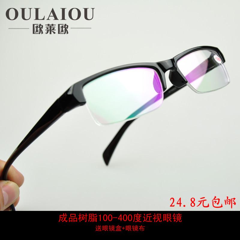 Оправа для очков Ou Laiou 100-400 Унисекс Пластик с памятью формы