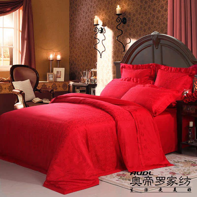 奥加家纺 床上用品 婚庆六件套 斜纹贡缎大提花 绣花 靓丽玫瑰