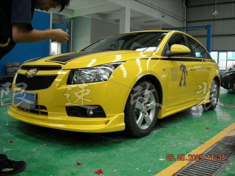 Обвес Новый Chevrolet Cruze, небольшие скидки в окружении изменено передней губы автомобиль Cruze, окруженный большое пятно пу