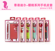 Dir IPhone5s Holster IPhone5 Around 5 Protector Phone Case Protector Apple Cherry Flip