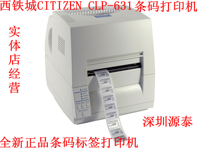 Принтер Citizen CLP Citizen / Citizen