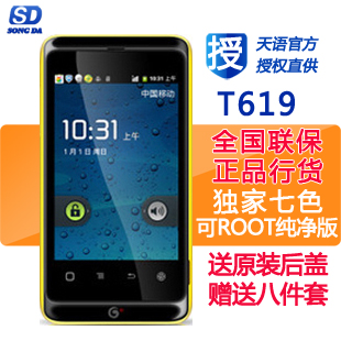 Send the original back cover! K-Touch/Tianyu T619 mobile 3G Smartphone Android 4.23 dual SIM is ROOT