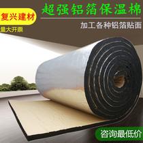 铝箔自粘橡塑海绵板 水箱 管道防冻保温棉 钢结构阳光房屋顶隔热