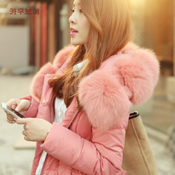 korean style fox fur collar slim Down coat thicker